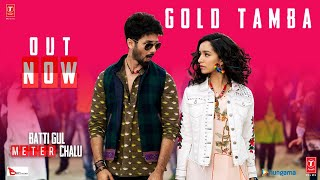 Batti Gul Meter Chalu 2018 Mp3 Songs