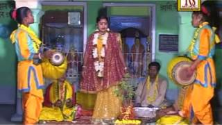 Bengali Pala Kirtan Video Free Download