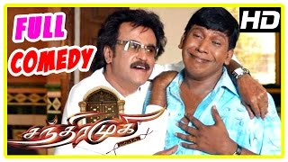 Chandramukhi Tamil Full Movie With English Subtitles