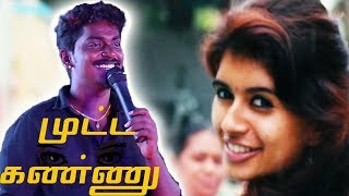 Chennai Gana Songs 2018