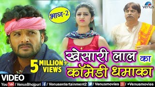 Damru Full Bhojpuri New Movie 2018 Download