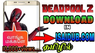 Deadpool 2 Tamil Dubbed Movie Tamilrockers