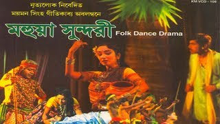 Didarbd24 Com Bangla Movie