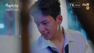 Ep 9 The Bride Of The Water God Full Hd