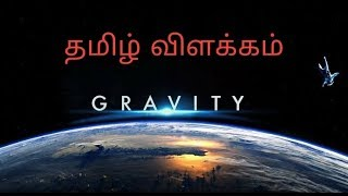 Gravity Movie Tamil Dubbed Free Download