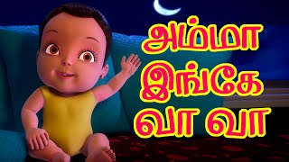 Infobells Tamil Rhymes Free Download