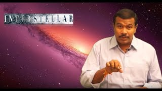 Interstellar Telugu Dubbed Movie