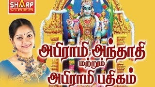 Kanakadhara Stotram Lyrics In Tamil By Kannadasan
