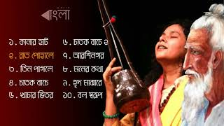 Lalon Geeti Video Song