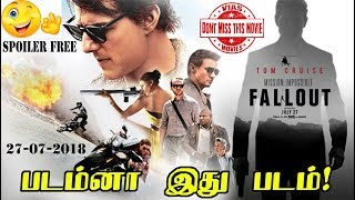 Mission: Impossible – Fallout Tamil Dubbed Movie Tamilrockers