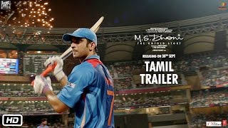 Ms Dhoni Tamil Dubbed