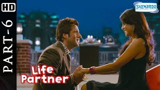 My Life Partner Malayalam Full Movie Watch Online