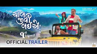 New Gujarati Movies