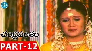 Pellivaramandi Telugu Full Movie