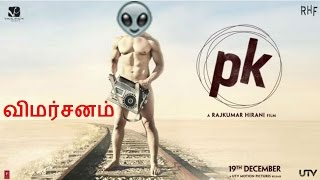 Pk Movie Tamil Dubbed Tamilrockers