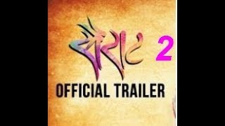 Sairat Marathi Full Movie Part 2