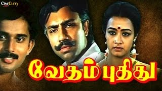 Sathiyaraj Tamil Full Move