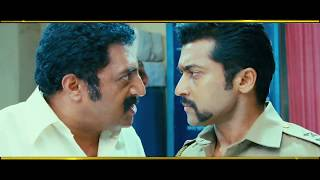 Singam 1 Tami Movie