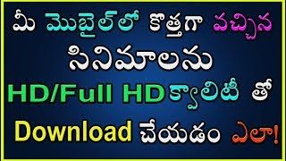 Telugu Mobile Movies 2019 Free Download