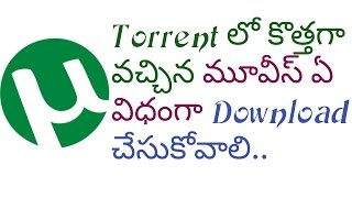 Telugu Movies From Utorrentz Eu