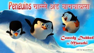 The Penguins Of Madagascar In Hindi Full Movie Download