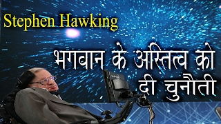 Theory Of Everything Hindi Dubbed Movie
