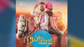 Vekh Baraatan Challiyan Full Movie Downloadv