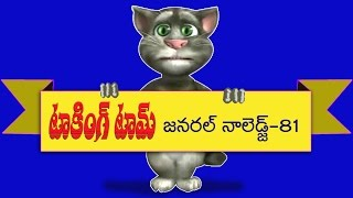 Www Telugu 3gp Mobile Movies Com