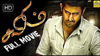 Www Torrent Latest Tamilmovies Com